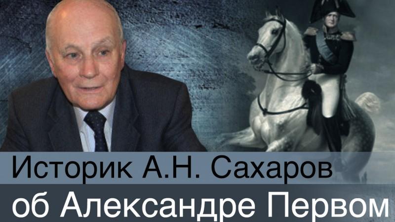 Фото к статье об Александре Первом