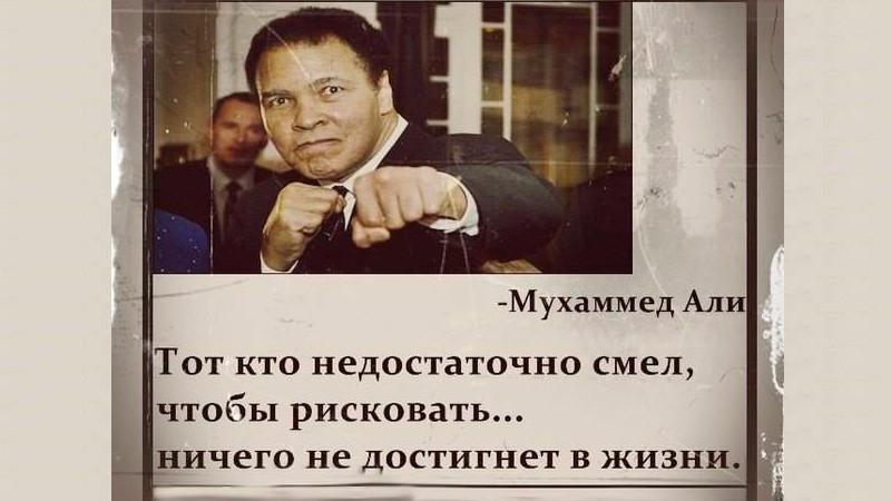 Muhammed_Ali_foto