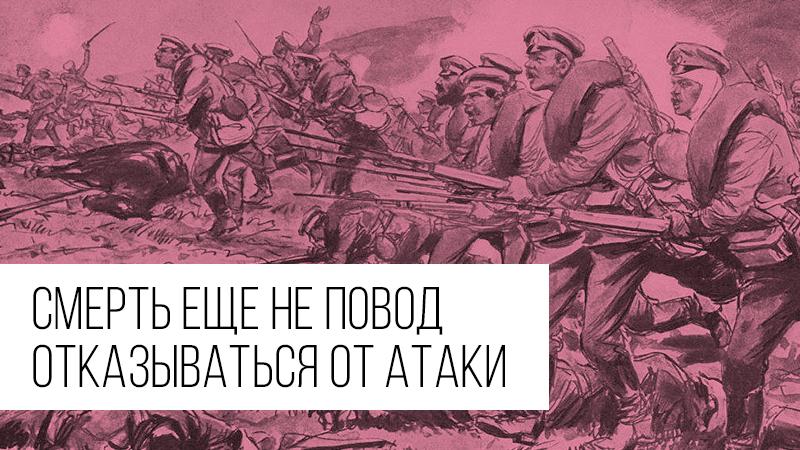 Картинка к статье про атаку мертвецов крепость Осовец, 1915 год