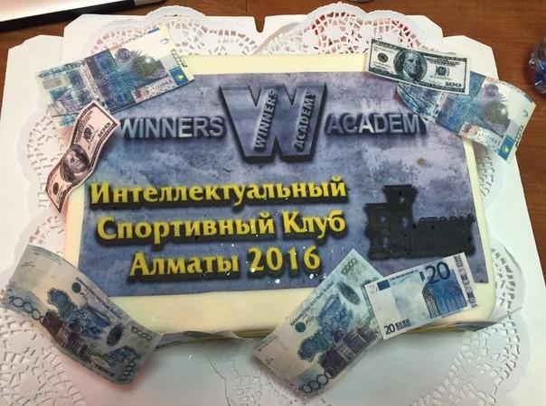 Фото торта с открытия интеллект спортивного клуба Winners Academy, Алматы (Казахстан), 09 апреля 2016