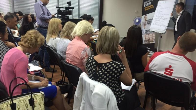 Фото с тренинга от Академии Победителей Алексея Бесптях, Алматы (Казахстан), 29 июля 2016